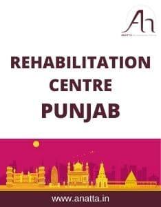 Rehabilitation Centre in Punjab